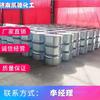 黑龍江乙二醇廠家工業級乙二醇廠家直銷