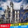 乙二醇廠家凱駿化工經營大量產品
