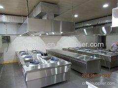专业厨房设备