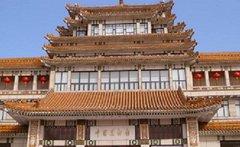 贵州古居贸易有限公司