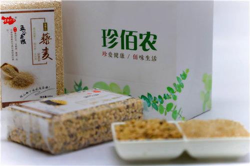 内蒙古五谷杂粮礼盒包装厂家直供