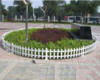 西安pvc草坪景观围栏