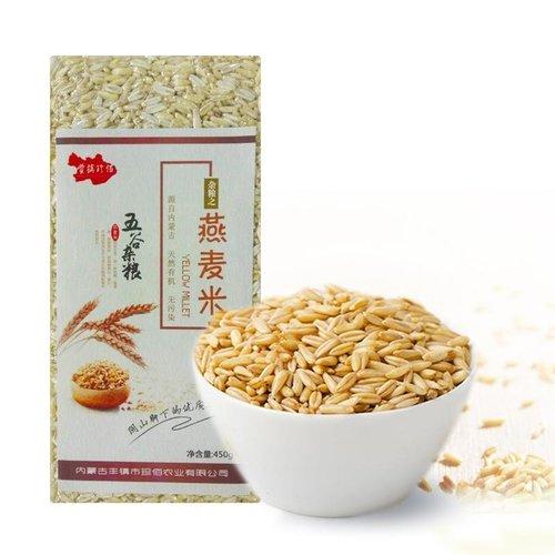 燕麦米-丰镇市五谷杂粮