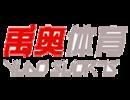 陕西禹奥体育设施工程有限公司