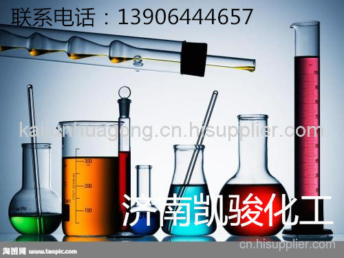 工業乙二醇濟南冷媒防凍液乙二醇生產廠家