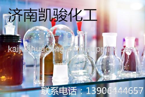 濟南乙二醇哪裏有山東乙二醇冷媒乙二醇廠家凱駿