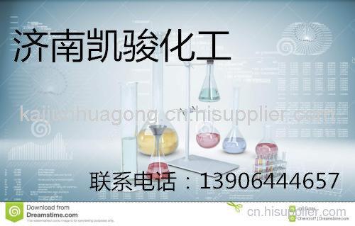 工業乙二醇廠家防凍液乙二醇