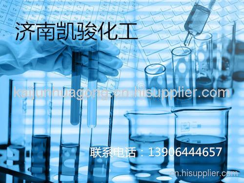 工業乙二醇廠家濟南防凍液乙二醇