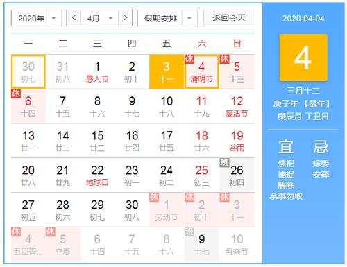 2020年南宁汇远环保设备有限责任公司清明节休息通知!
