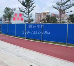 长沙市政围挡生产厂家