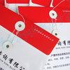 厦门铜版纸彩色档案袋