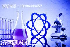 水合肼聯氨40水合肼廠家四川宜賓水合肼廠家