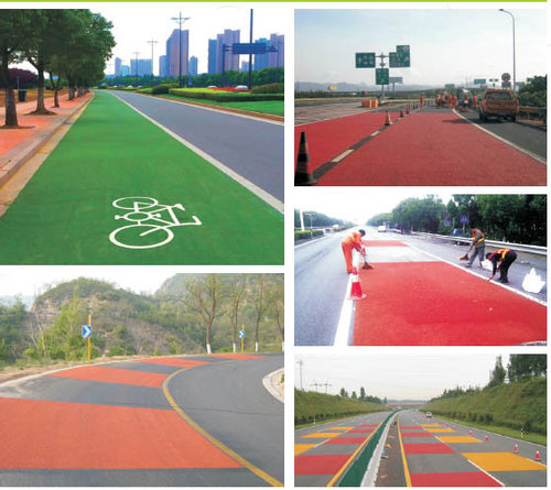 彩色防滑路面建设