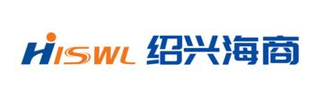 绍兴海商网络科技有限公司