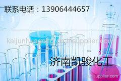 防冻液乙二醇厂家冷媒抗凝剂乙二醇厂家