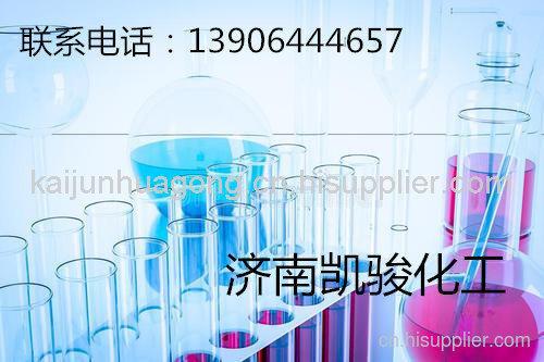 防凍液乙二醇廠家冷媒抗凝劑乙二醇廠家