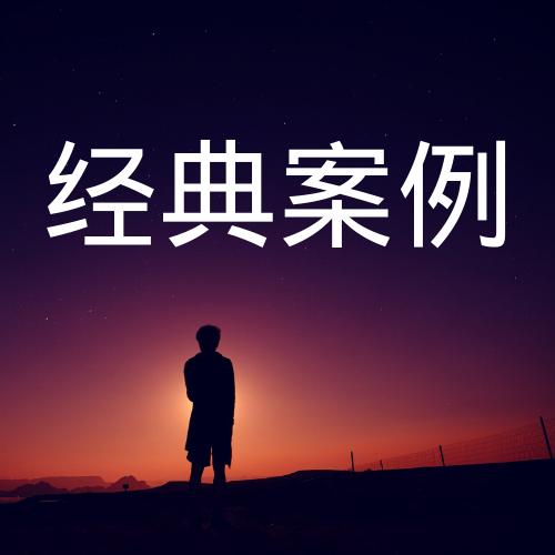 新昌县徕得利卡环有限公司