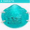 3M N95口罩