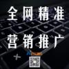 绍兴营销型网站定制