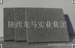 發泡水泥保溫板