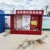 柳州工地安全消防检验柜