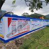 柳州工地围栏广告