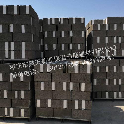 枣庄泡沫板厂生产保温砖