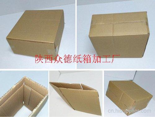 陕西必威88app登录包装厂