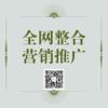 新昌網絡推廣
