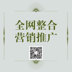 新昌网络推广