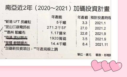 %E5%BE%AE%E4%BF%A1%E6%88%AA%E5%9B%BE_20200512170915.png