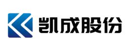 浙江凯成智能设备股份有限公司