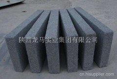 渭南發泡水泥保溫板