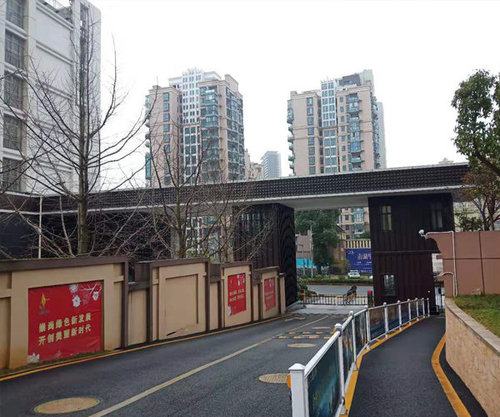 貴陽云城國際學校