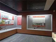 印江博物館