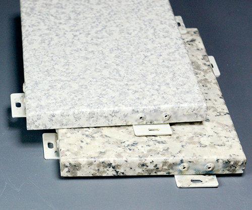 仿石紋鋁單板幕墻的地位
