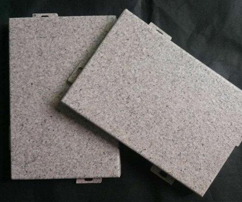 石纹铝manbetx官网网页版的设计