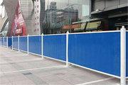 围挡制造的施工规范