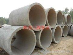 大口徑水泥管