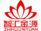 贵州智汇金源标识标牌有限公司