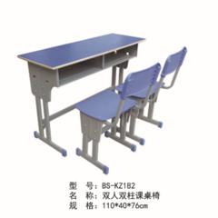 千赢体育官网千赢体育课桌椅厂家