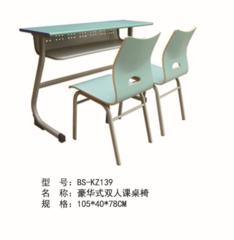 千赢体育官网双人课桌椅