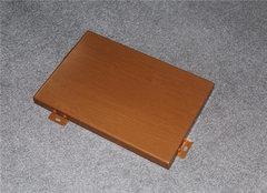 貴陽鋁單板定制