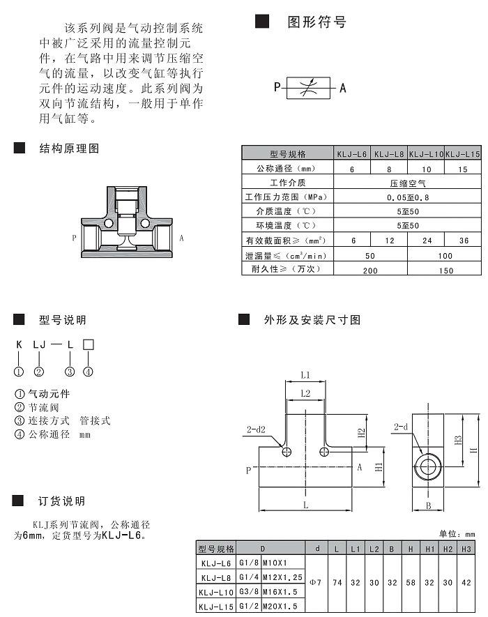 KLJ-8-15.jpg