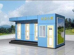 贵州环保厕所生产厂家