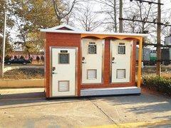 贵州环保厕所制造