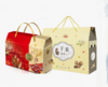 西安精品礼盒订做厂家