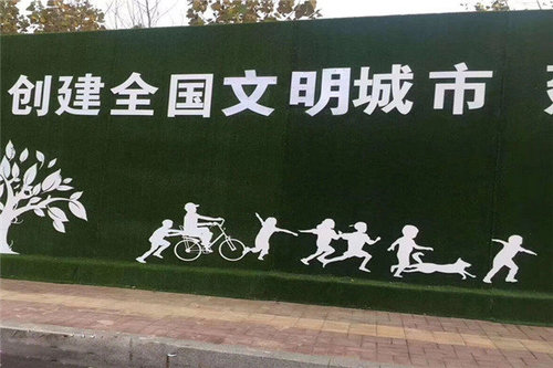 贵阳广告围挡定制