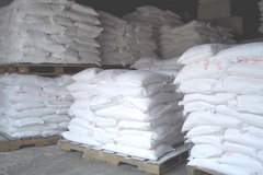 贵州白水泥销售价格
