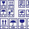 贵州贵阳标识设计公司